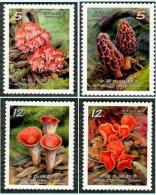 2013 Wild Mushroom Fungus Fungi Flower Flora Plant Taiwan Stamp MNH - 1945-... Republic Of China