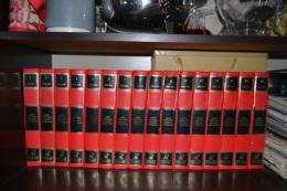 Grande Enciclopedia Universale Internazionale - Petruzzo Editore - 1975/'76 - 16 Volumi - Enciclopedie
