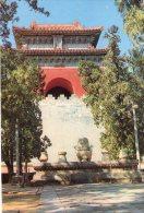 CPM:  DINGLING (chine):   Ming Tombs En 1984.    (9849) - China