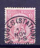 Belgien Nr.42         O Used       (074) - 1884-1891 Leopold II.