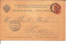 Rl125/ Libau Nach Stettin 1894. Schöner Abschlag Auf Ganzsache - 1857-1916 Imperium