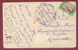 "131358 / OPERA ""Romeo And Juliet"" By Charles Gounod WOMAN LONG HAIR -  # 93 CENSOR SLIVEN Bulgaria Bulgarie Bulgarien - Opéra"