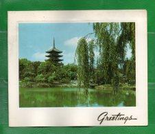 """79  POSTALES- JAPÓN- """" Sarusawa Pond-Nara"""" Ver Fotos- Tarjetas De Fin De Año - Japan"""