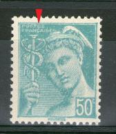 """N° 549e**_impression Défectueuse_""""E"""" Dans Un Cercle - Variétés: 1941-44 Neufs"""