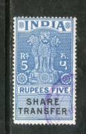 India Fiscal 1958´s Rs.5 Share Transfer Revenue Stamp Inde Indien # 2293A - Dienstzegels