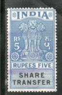 India Fiscal 1958´s Rs.5 Share Transfer Revenue Stamp Inde Indien # 2293E - Dienstzegels