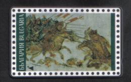 BULGARIA - RARE OLD PHONECARD  - 5 UNITS - 1990s - Bulgarien