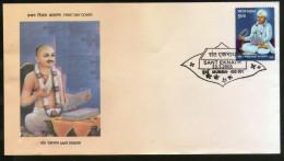 India 2003 Sant Eknath Poet Writer Music Sc 1999 FDC # F1958 Inde Indien - Musique