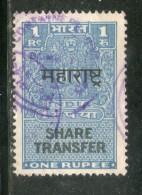 India Fiscal 1964´s Re.1 Share Transfer O/P MAHARASHTRA Revenue Stamp Inde Indien # 4077E - Dienstzegels