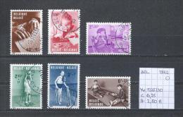 Het Gehandicapte Kind 1962 - Yv./OCB 1225/30 Gest./obl./used - Usati