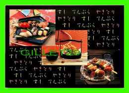 RECIPES - RECETTES - JAPANESE - STYLE-FOOD - DEEP-FRIED SEAFOOD & VEGETABLES - - Recettes (cuisine)