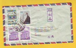Old Letter - Taiwan, Formosa, Republic Of China - Taiwán (Formosa)