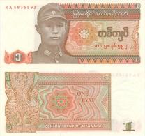 Banknote 1 Kyat Myanmar Burma Birma MMk K Geldschein Money Note Asien Asia Geld - Myanmar