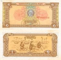 Banknote 1 Riel Kambodscha KHR CR Cambodge Cambodia Geldschein Asien Indochina Note Money Geld - Kambodscha