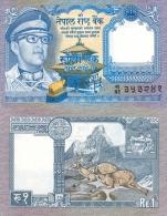 Banknote 1 Rupie Nepal Rupee Re NPR NR Rupees Rupien Geldschein Asien Asia Note Geld Money - Nepal