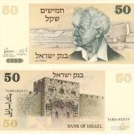 Banknote 50 Shekel Israel 1978 Schekel ILS NIS Israël Geldschein Bank Note Geld Money - Israel