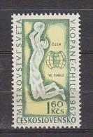 PGL BC270 - TCHECOSLOVAQUIE Yv N°1225 ** - Cecoslovacchia