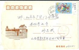 LBR35 - CHINE LETTRE MODERNE - 1949 - ... République Populaire