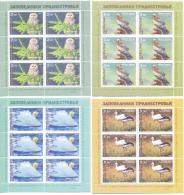 2013 Transnistria, Natural Reserves Of Transnistria, Jagorlyk, Birds, 4 Sheetlet S, Mint/** - Swans