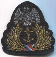 YUGOSLAVIA - Navy, Marine Patch, Format : 80 X 80 Mm - Patches