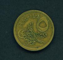 EGYPT - 1984 5p Circ. - Egypt