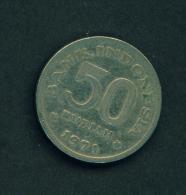 INDONESIA - 1971 50r Circ. - Indonesia