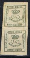 Dos Cuartillos 1877, VARIEDAD Impresion ERROR, Num 173 * - Oblitérés