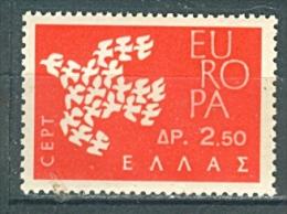 Greece, Yvert No 753, MNH - Grèce