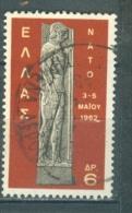 Greece, Yvert No 773 - Grèce