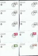 1982-4  10  International Philatelic Exhibition Souvenir Cards - Covers & Documents