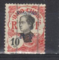N°38(1908) - Mong-tzeu (1906-1922)