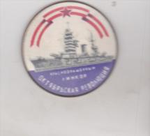 USSR Russia - Battleships Pin Badges - Dreadnought - Gangut ( Oktyabrskaya Revolutsiya ) - Barcos