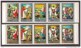 Sharjah 1971, Life Of Christ, 10v In 2 Strips (Mi759-68) MNH - Christmas