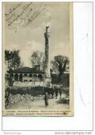 SALONIQUE 1917 MOSQUEE DE LA CITADELLE MINARET COUPE PAR OBUS N ° 47 TOP - Grecia