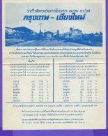 Vieux Papiers - Horaires De Trains - Thailande - Document En Thai - Monde