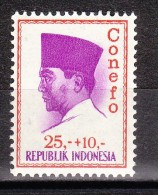 INDONESIE - Timbre N°422 Neuf - Indonesia