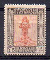 Libye N° 26 Neuf * - Cote 60€ - Libye
