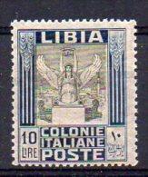 Libye N° 33 Neuf * - Cote 150€ - Libye
