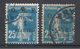 CILICIE YVERT N° 92 / MAURY N° 93 / 1 PAPIER BLANC ET 1 GC  OBL TTB - Cilicie (1919-1921)