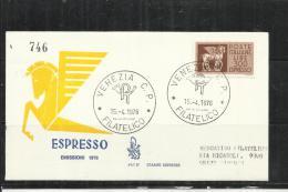 ITALIA REPUBBLICA ITALY REPUBLIC 1968 1976 ESPRESSI SPECIAL DELIVERY ESPRESSO PEGASO LIRE 300 FDC VENETIA - FDC