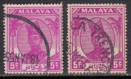 Trengganu Used 1949, 5c X 2 Different Variety, 1952 Definitive.....Malaya, Malaysia - Trengganu