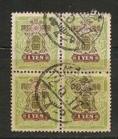 JAPAN - 1914-19  Yvert # 142  - Block Of 4 - USED - Neufs