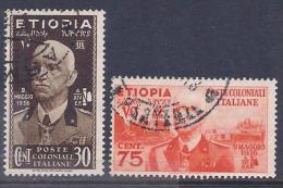 Ethiopia, Scott # N4,N6 Used Victor Emmanuel Lll, 1936 - Ethiopia