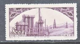 PRC  165    *  OIL REFINERY - 1949 - ... People's Republic