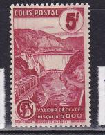 FRANCE COLIS POSTAUX N° 217A 5F CARMIN VALEUR DECLAREE AVEC FILIGRANE  NEUF AVEC CHARNIERE - Paquetes Postales