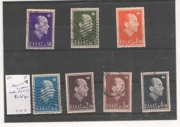 GRECE    O    1896/2001    Y/T  Paul 1- 7 Valeurs Entre 813 Et 822 - Usati