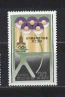COREE DU NORD   N°1550  * * Jo 1980  Tir A L Arc - Bogenschiessen