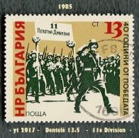 1985 - Europe - Bulgarie -13 S. La 11e Division D' Infanterie Place Narodno Sabrante - - WW2