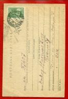 1943 RUSSIA RUSSLAND CENSOR COVER CANCEL GORKIY  W657 - Briefe U. Dokumente