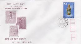 Japan Ryukyu Last Day Sale Of Postage, May 14, FDC - FDC